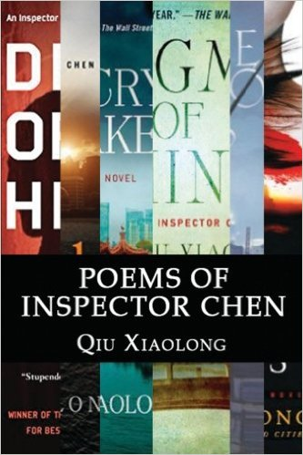 Inspector Chen poems