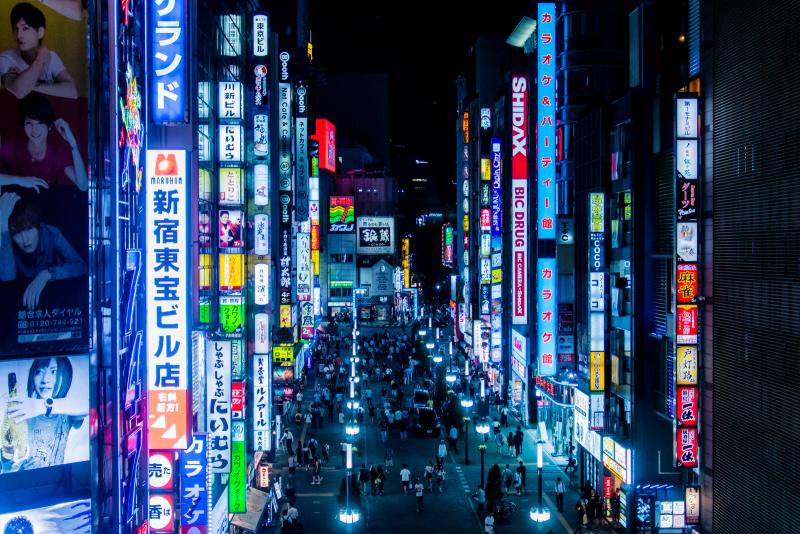 Shinjuku _ Tokyo _ Japan _ Image Credit sayo ts via Flickr